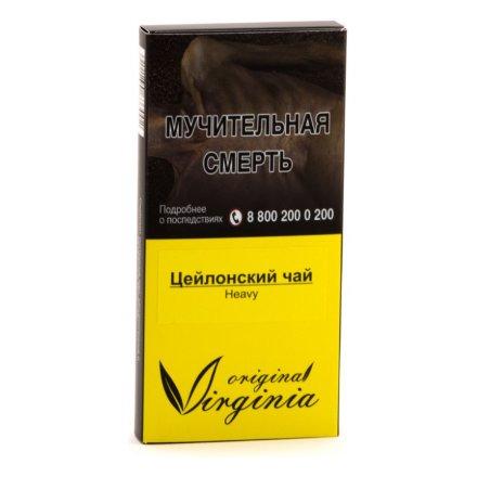 Табак Original Virginia Heavy – Цейлонский чай 50 гр.